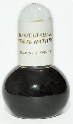Нафталанская нефть нативная 1 кг.