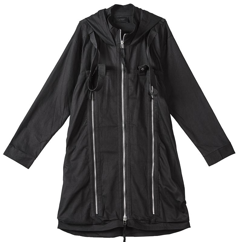 Куртка «ENIRIO»