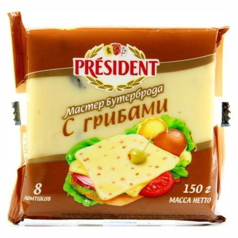 Сыр плавл PRESIDENT Мастер бутерброда Грибы 40% 150 гр в/у РОССИЯ