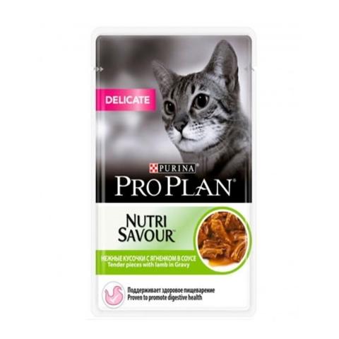 Pro Plan пауч для кошек с чувствительным пищеварением кусочки с ягненком в соусе 85г