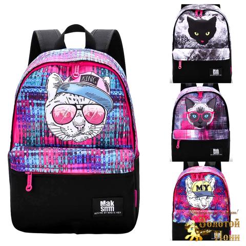 Рюкзак девочке (30х40) 210618-LT-К321