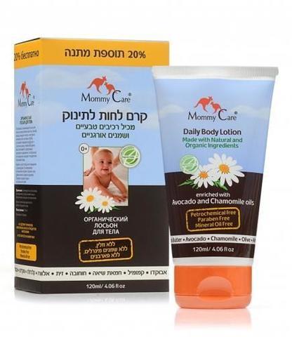 On Baby Organic Daily Body Lotion Органический лосьон для тела 120 мл. (стандарт)