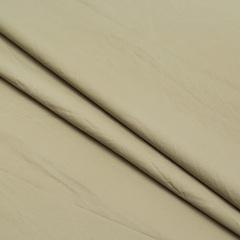 Курточная ткань Prada из хлопка