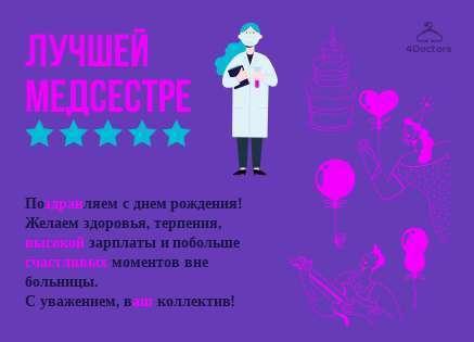 ПОДАРОЧНЫЙ СЕРТИФИКАТ в ассортименте на 1000 руб