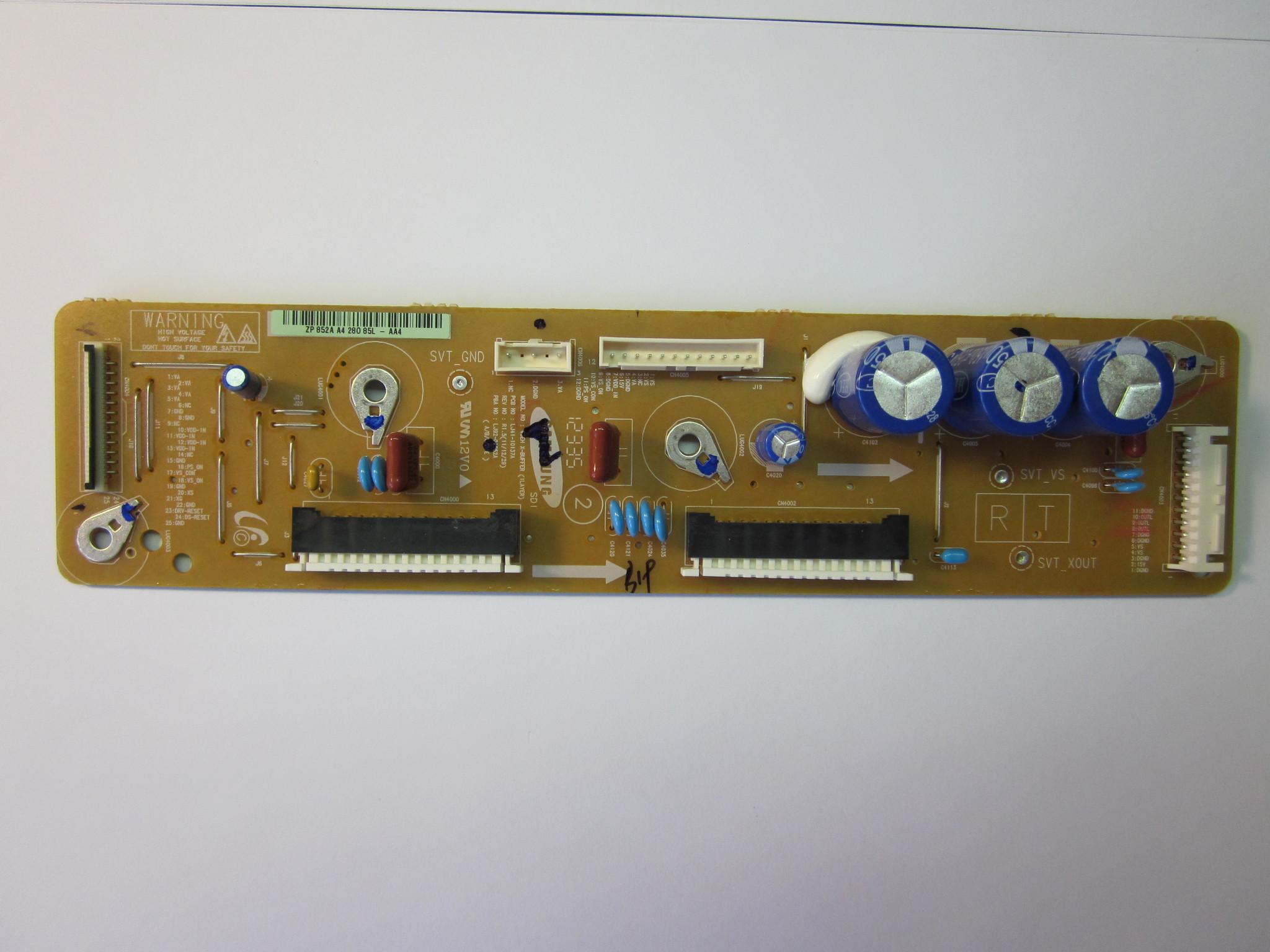 43EH X-BUFFER LJ41-10137A