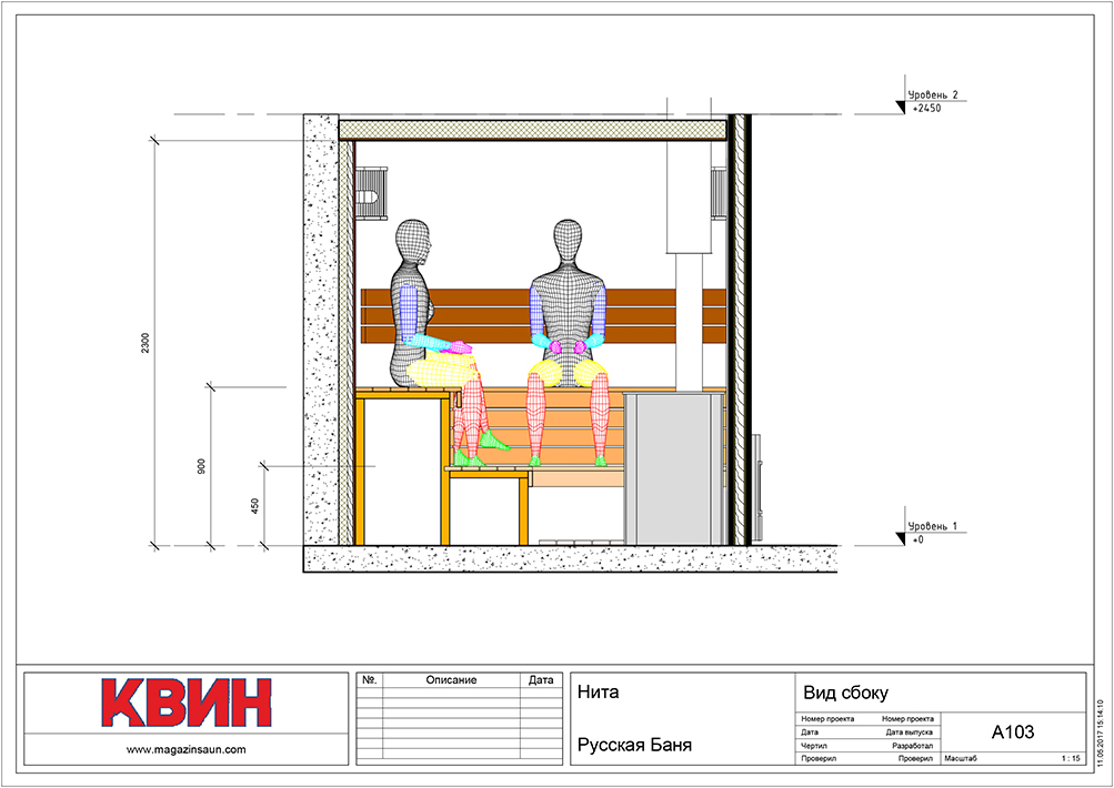 Проект сауна 2,2х3,3 материал: липа, абаш, фото 3