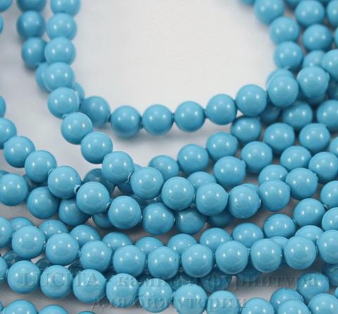 5810 Хрустальный жемчуг Сваровски Crystal Turquoise круглый 4 мм, 10 штук