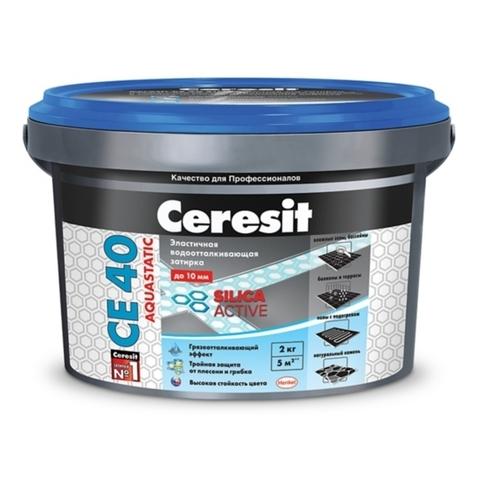 Ceresit CE 40 AQUASTATIC/Церезит ЦЕ 40 АКВАСТАТИК эластичная водоотталкивающая затирка для плитки