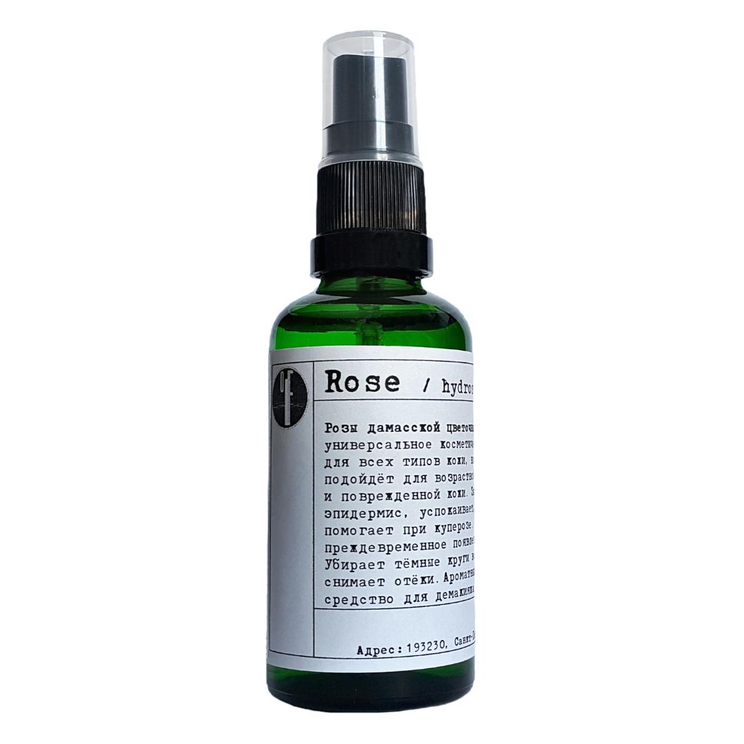 Розы гидрозоль / Rose hydrosol. (50мл)