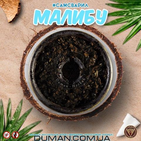 Табак СамСварил - Малибу - Баунти | Банка 100г