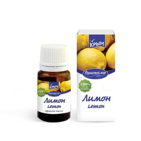 Масло лимона (Ам)