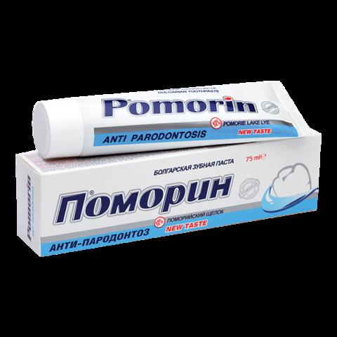 Зубная паста Pomorin® Anti-Parodontosis