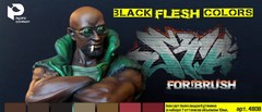Pacific.Black flesh colors набор телесных оттенков
