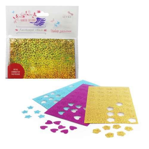 Набор Lucky Бьюти-Дизайн мини-заколки 40 шт. (3 цвета:цветочки, звездочки, сердечки)