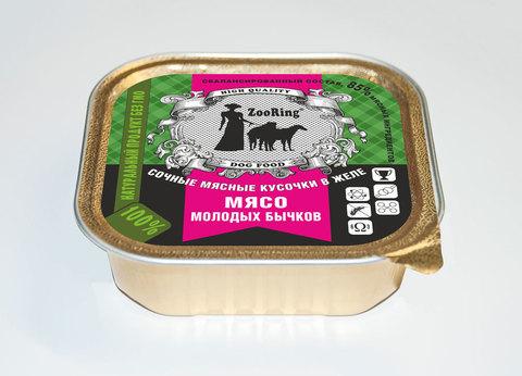 Консервы ZooRing для собак кусочки в желе 100 гр, Мясо молодых бычков