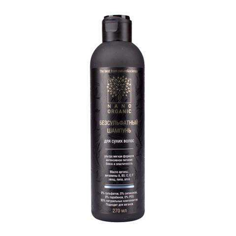 Шампунь для сухих волос | 270 мл | Nano Organic