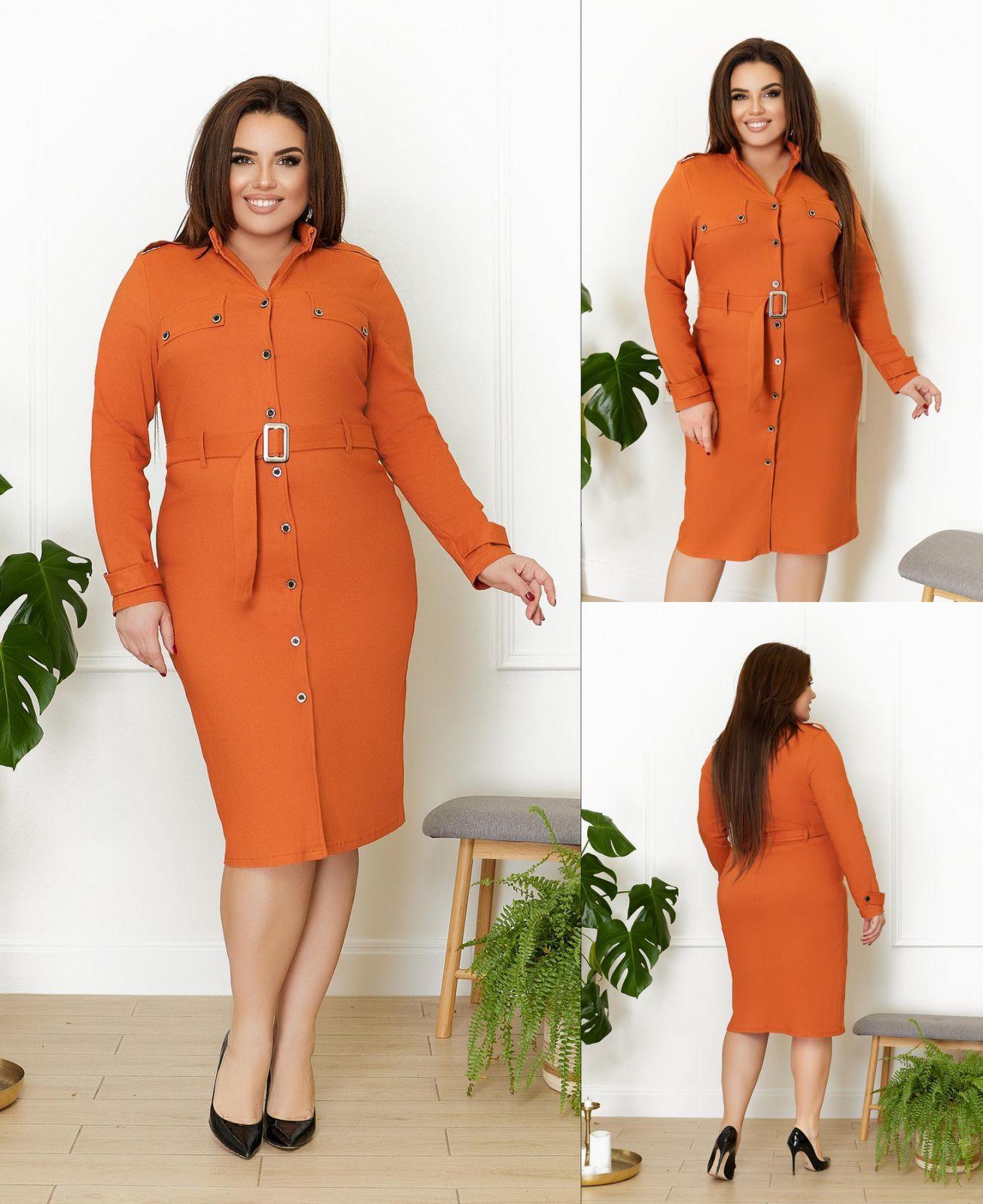 Платье 4181ЮЭ (разные цвета)