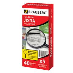 Лупа BRAUBERG, диаметр 40 мм, увеличение 5