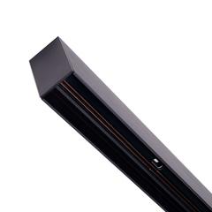 Магнитная шина RL-MTR001 2m (220V)