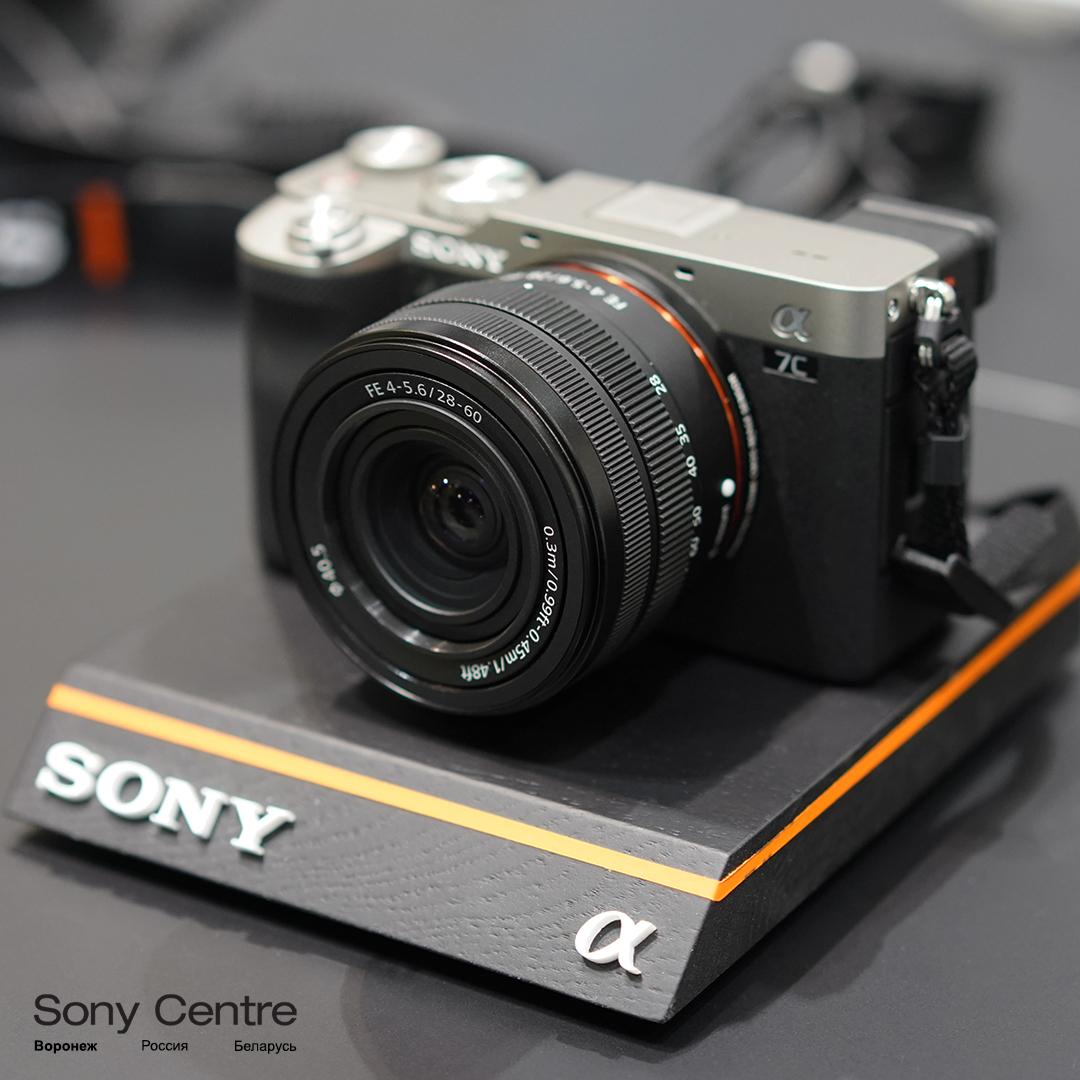Sony Alpha ILCE-7CLS купить в интернет-магазине Sony Centre Воронеж
