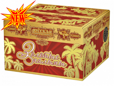 РС8880 Золотые пальмы (1,25