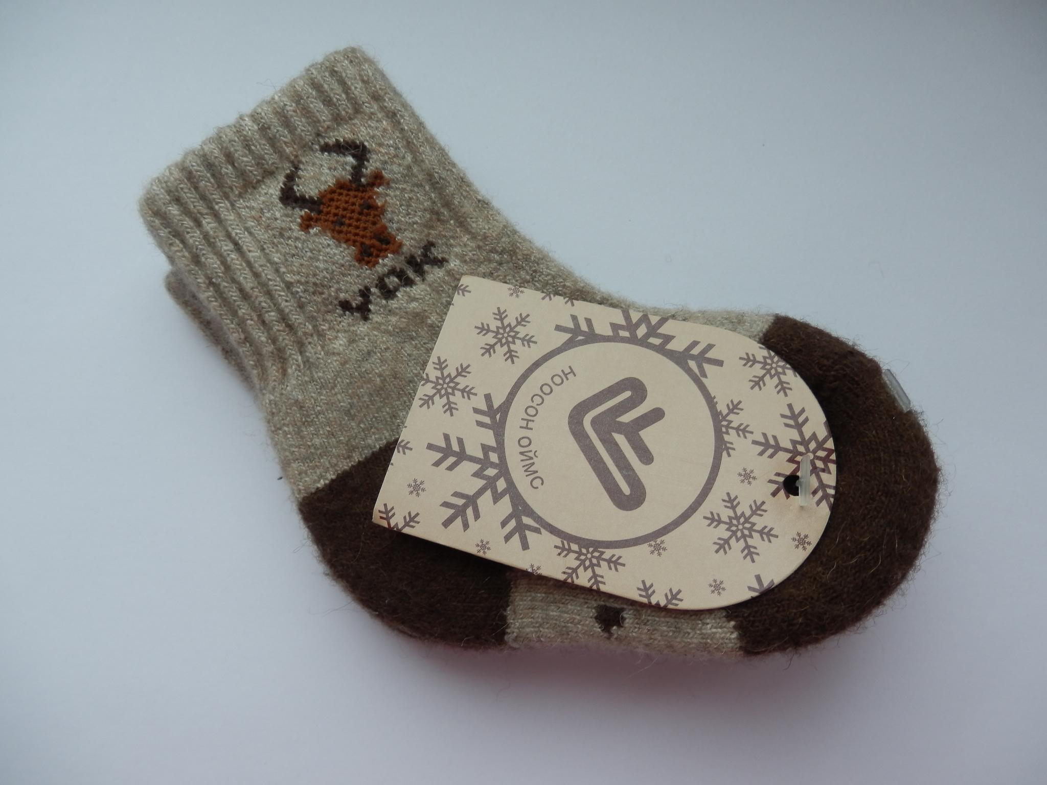 Носки детские из шерсти яка фото4