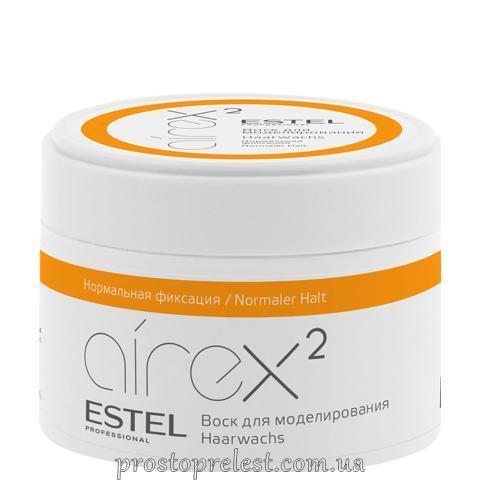 Estel Airex Haarwachs - Воск для моделирования волос нормальной фиксации