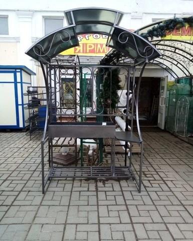 Мангал Садовый-2