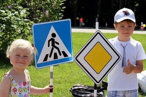 Профессиональная переподготовка по безопасности дорожного движения