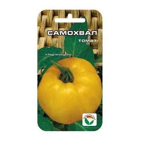 Самохвал 20шт томат (Сиб Сад)