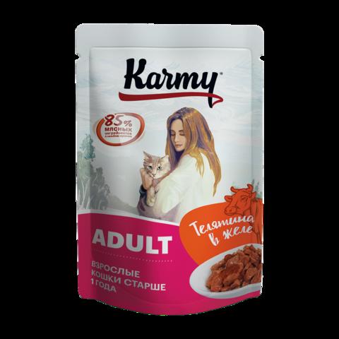 Karmy Консервы для кошек с телятиной в желе (пауч)