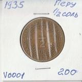 V001 1935 Перу 1/2 соль