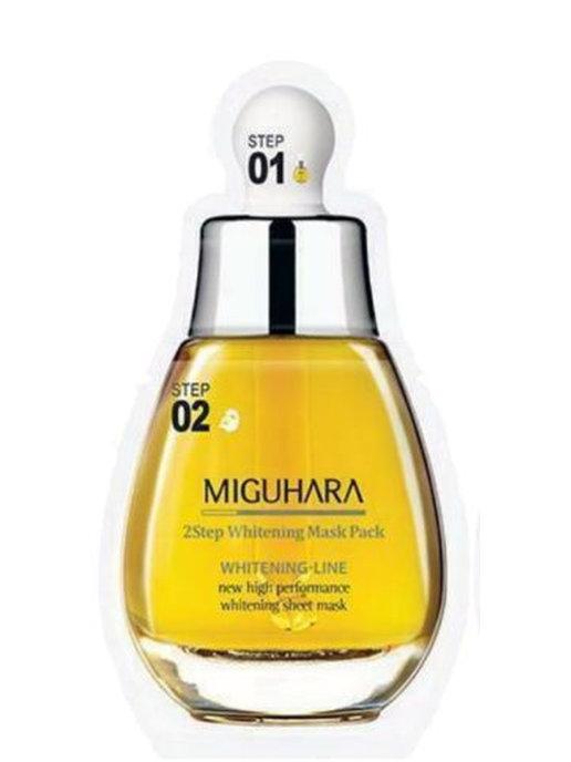 MIGUHARA двухэтапная осветляющая маска Miguhara 2step Whitening Mask Pack, 26,7 мл.