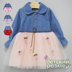 Платье (джинса, сетка)