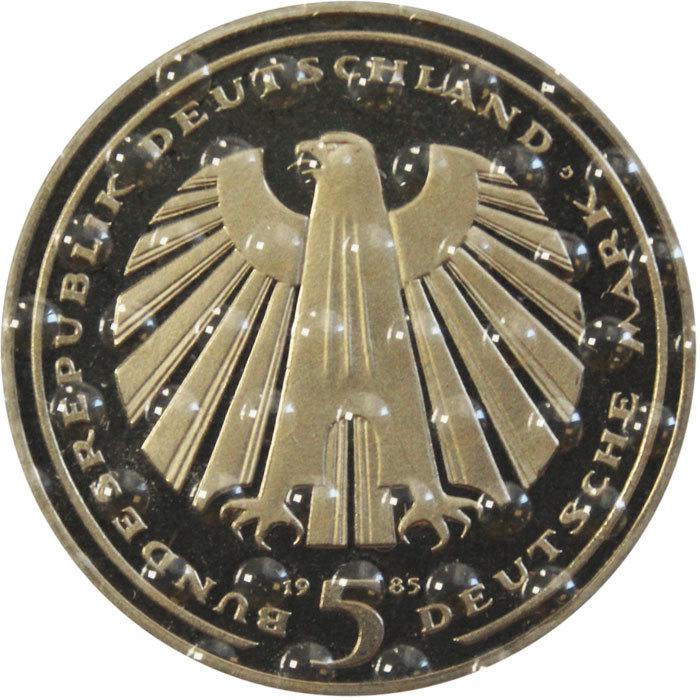 5 марок. 150 лет железным дорогам Германии. (G) Германия. Медноникель. 1985 г. PROOF