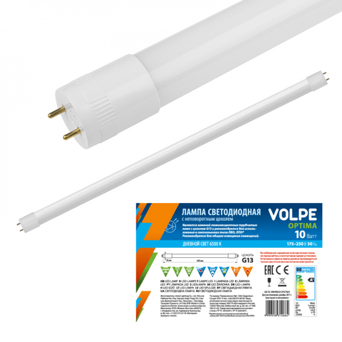 Лампа светодиодная Volpe LED-T8-10W/NW/G13/FR/FIX/O Optima (Холодный свет)