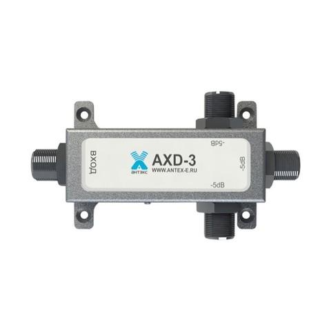 Универсальный делитель мощности AXD-3