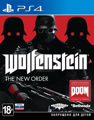 Wolfenstein. The New Order (PS4, русские субтитры)