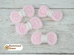 Бантик вязаный нежно-розовый с белой серединкой (ручная работа)