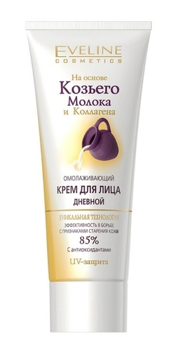 EVELINE Козье молоко Крем для лица дневной омолаживающий 75мл