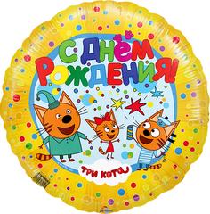 F Круг Три кота, С днем рождения, Желтый, 18''/46 см, 1 шт.
