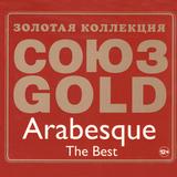 Arabesque / The Best (CD)