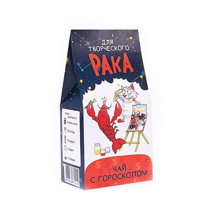 Купить в Перми подарочный чай с гороскопом на 2019 год для Рака