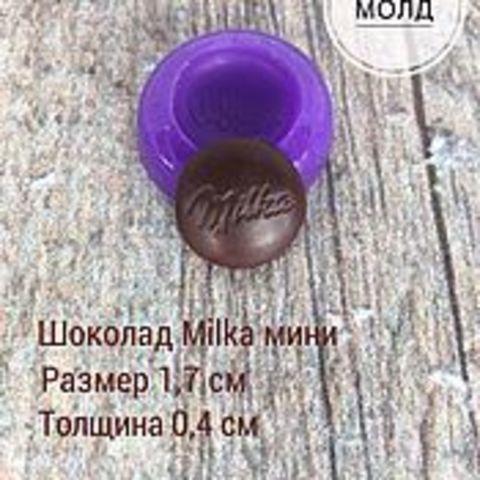 Молд Шоколад Milka мини
