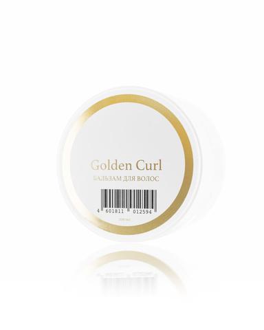 Бальзам для волос 250мл. Golden Curl