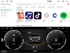 Штатная магнитола для Audi A4 2013-2016 4/64 GB IPS на Android 9.0 модель AU8007FC