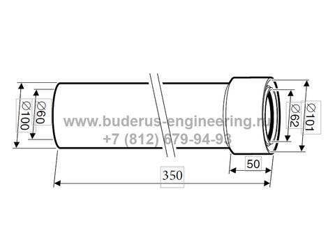 Удлинительный элемент 350мм для Buderus Logamax U072
