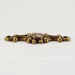 Винтажный декоративный элемент - коннектор (1-1) 20х8 мм (оксид латуни)