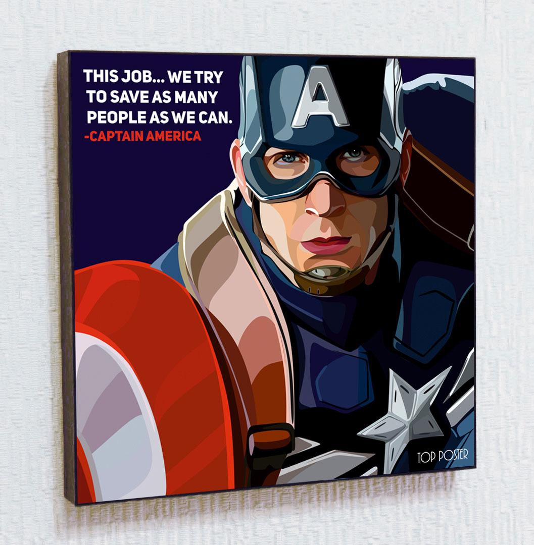 Картина постер ПОП-АРТ Капитан Америка (Captain America)