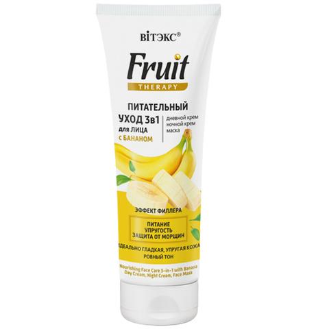 Питательный уход 3в1 для лица с бананом, 75 мл. Fruit Therapy для лица